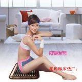 鍺石玉石保健坐墊電氣石養生保健坐墊、辦公坐墊