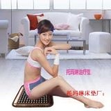 锗石玉石保健坐垫电气石养生保健坐垫、办公坐垫