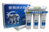净水器3+2家用净水器