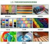 聚氨酯漆润湿流平剂 可代替国外进口产品 有机硅润湿流平剂分散剂