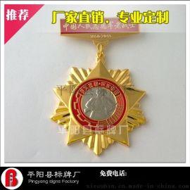 電鍍雙色工藝純銅獎章功勳章