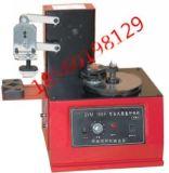 山东TDY-380电动油墨打码机