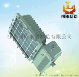 BAT53一體式防爆泛光燈/250w壁式安裝防爆燈
