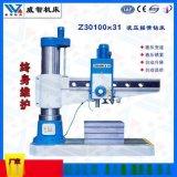 厂家生产z3032x10/1液压摇臂钻床 液压变速液压锁紧 中捷标准配置图片