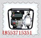 供应抗旱机泵 ,水泵