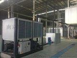 北京冷水机组@北京电泳涂装生产线制冷机组@北京冷冻机组厂家