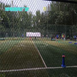 篮球场围网厂家、球场防护网、运动场地围栏