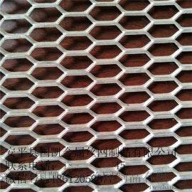 鋁板裝飾網 外牆鋁板拉伸網 外牆裝飾菱形網