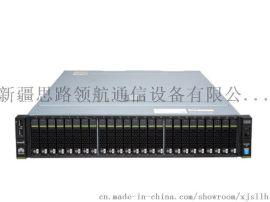 新疆華爲服務器華爲RH2288H V3機架服務器