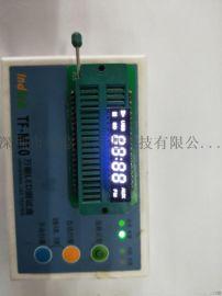 音箱数码管。2401