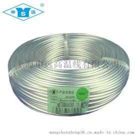 空調電線電纜