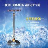 江苏克莱恩 联创30/40MPA 高压打气筒油冷终身维修非灵动环球小蜜蜂