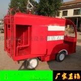 微型电动消防洒水车 小型电动四轮水罐消防车