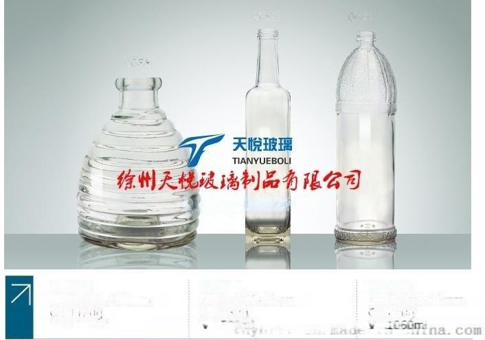 玻璃瓶厂可以定做各种玻璃制品