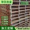 木托盘厂家批发定做1210大连货运物流二手托盘 川字田字九脚型