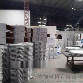 建材吊頂鋁扣板-吊頂裝飾600*600鋁扣板