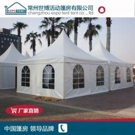 厂家定制尖顶篷房,户外休闲篷房 欧式篷房 酒店帐篷 厂家直销