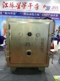抽真空低温烘干箱 静态真空干燥机