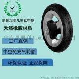 婴利8-10寸童车免充气橡胶轮钛空轮胎PU轮