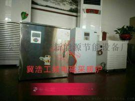 电壁挂家用采暖炉 厂家生产