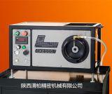 美國COGSDILL考克思迪爾滾光機 CX-2000陝西渭柏精密機械