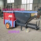 水泥砂浆喷涂机柴油机式砂浆喷涂机快速砂浆喷涂机全自动砂浆喷涂机