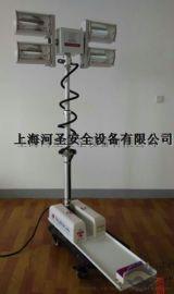 上海河圣WD-28倒伏式升降照明灯