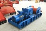 供应厂家直销各种规格型号回柱绞车
