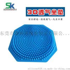 汽车硅胶座垫 夏季通风按摩理疗座垫 3D立体办公坐椅凉垫 现模