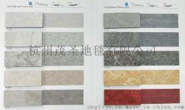 杭州東麗潔塑膠地板材料行業領先