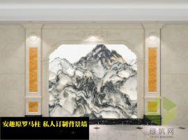 江蘇常州山水畫藝術背景牆廠家定制銷售