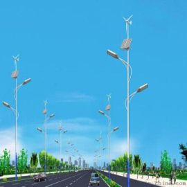 厂家直销50W微型风光互补一体化路灯节能设备