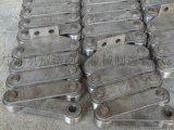 不锈钢大节距弯板输送链条