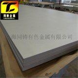 【上海同铸】耐高温腐蚀GH600镍铬合金 GH600高温合金现货
