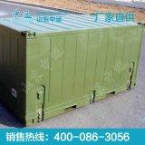 军用集装箱 厂家直销军用集装箱