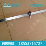 平直度测量仪 平直度测量仪厂家