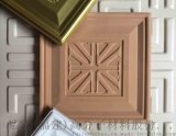 廠家直銷易寶實木生態環保仿木板 批發