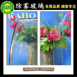 广州嘉颢KAHO-DJR电加热玻璃生产厂家,达到除雾除霜效果
