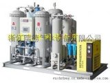 工业用小型制氧机