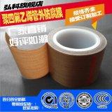 厂家批发优质 高温聚四氟乙烯胶带 耐化学腐蚀、耐老化性能