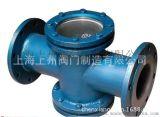 视镜、衬氟视镜 上海专业生产厂家