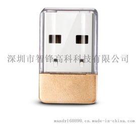 土豪金色USB无线网卡/MT7601芯片高端随身wifi