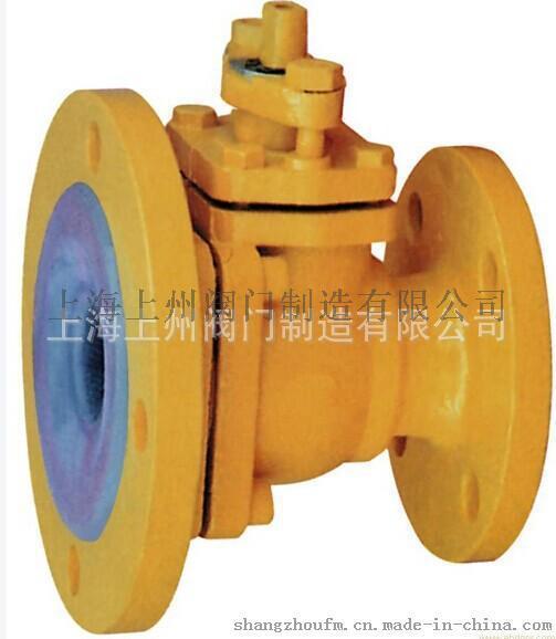 Q41F4 Q41F46衬氟球阀、FQ41F46放料阀上海上州厂家长期供应