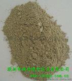 深圳誠功建材(42.5-72.5)高強度快硬硫鋁酸鹽水泥