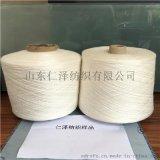 环锭纺天竹竹纤维21支优质天竹纱32支