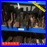 C17200耐磨铍青铜棒-高强度20 30 40mm铍铜棒现货