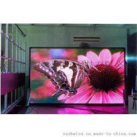 迪博威p5全彩LED顯示屏