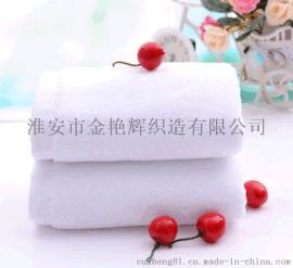 加厚纯棉宾馆酒店白色面巾美容院全棉足疗洗浴毛巾