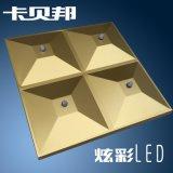 卡贝邦金属三维扣板门头扣板广告扣板彩钢三维板发光三维板扣板