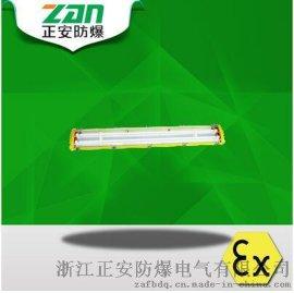 海洋王BYC8340/NX防爆荧光灯